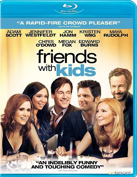 Дети сексу не помеха / Friends with Kids (2011/HDRip/1.46Gb/700Mb)