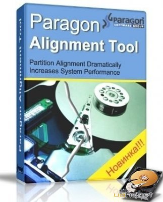 Paragon Alignment Tool 2.0