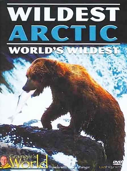Дика Арктика (4 серии из 4) / Wildest Arctic (2012) HDTVRip