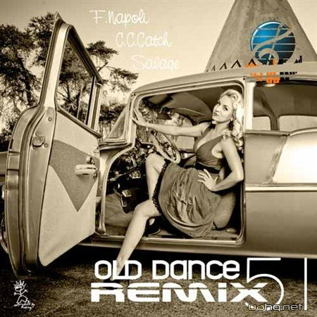 Old Dance Remix Vol.51 (2012)