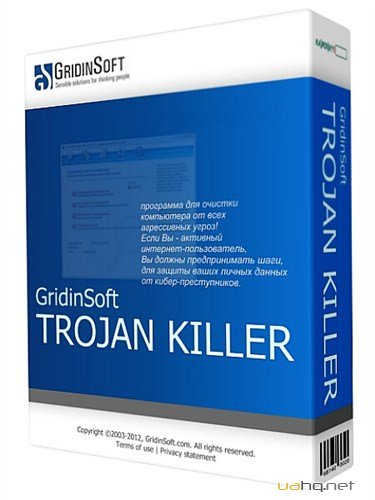 GridinSoft Trojan Killer 2.1.3.0