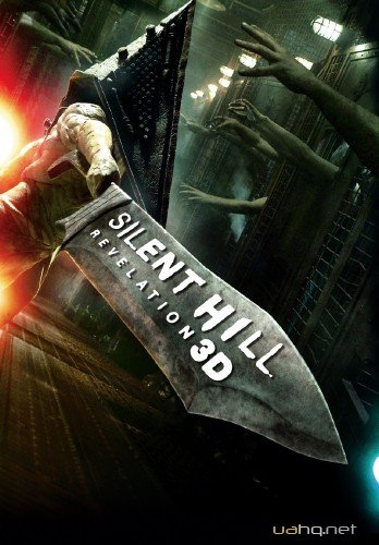 Сайлент Хілл 2 / Silent Hill: Revelation 3D (2012) [H.264/1080p-LQ] HDRip [Трейлер]