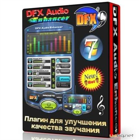DFX Audio Enhancer 11.017 Retail + Rus