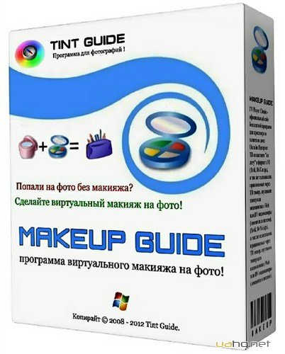 Makeup Guide 1.3.1 Portable by SamDel
