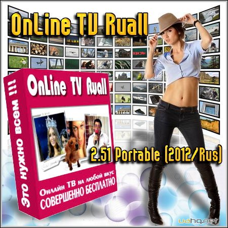 OnLine TV Ruall 2.51 Portable Rus