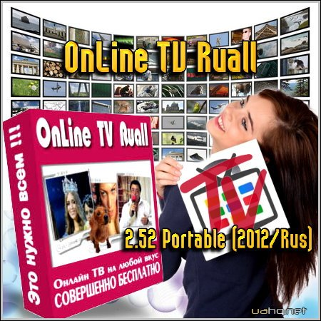 OnLine TV Ruall 2.52 Portable Rus
