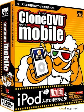 SlySoft CloneDVD Mobile 1.9.0.0 Final