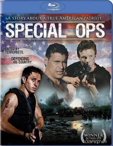 Без оружия / Disarmed / Special Ops (2010) HDRip