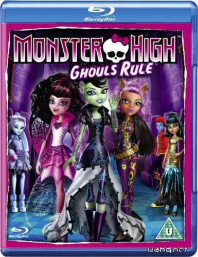 Школа монстрів / Monster High: Ghouls Rule (2012/HDRip)
