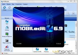 MOBILedit! 6.9.0.2848 Rus/Eng Portable