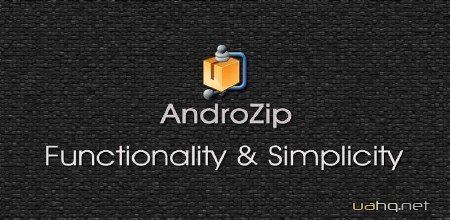 AndroZip 4.6 (Android)