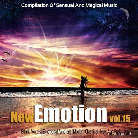 New Emotion Vol.15 (2013)