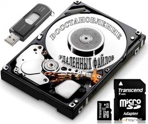 Raise Data Recovery for FAT / NTFS 5.8.1
