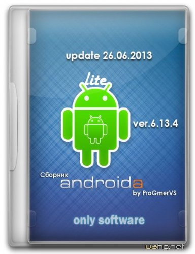 ������� ��� Android'a Lite Pack v.6.13.4 by ProGmerVS� (2013/RUS/ENG/Android 2.1+)