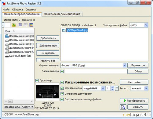 FastStone Photo Resizer 3.2 + Portable Russian