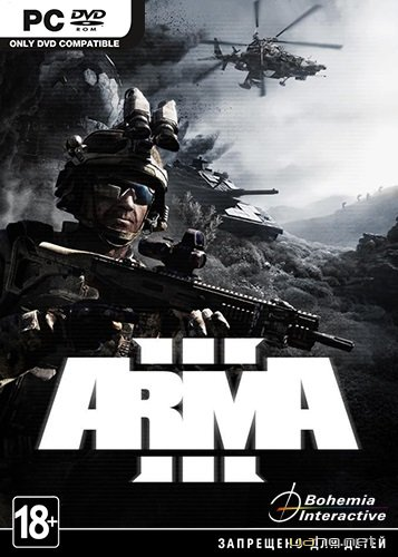 Arma 3 (2013/PC/Rus|Eng) RePack by z10yded