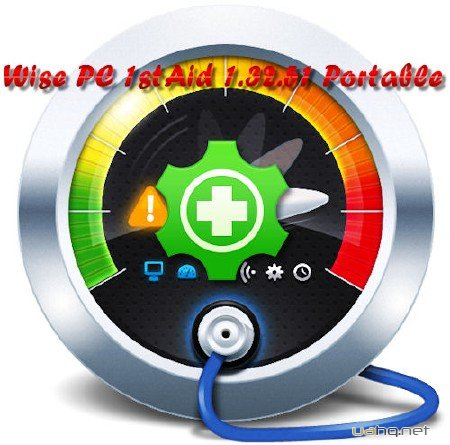 Wise PC 1stAid 1.32.51 ML/Rus Portable