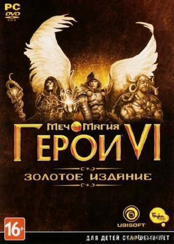 Меч и магия. Герои 6 / Might & Magic: Heroes 6 *v.2.1.1.0* (2011/RUS/ENG/RePack by Fenixx)