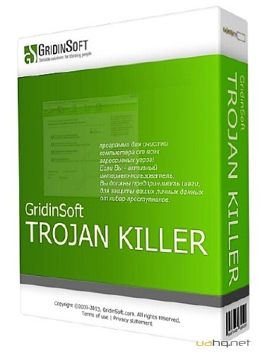 GridinSoft Trojan Killer 2.1.9.3