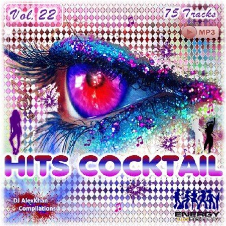 Hits Cocktail Vol.22 (2013)