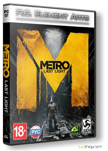 Метро 2033: Луч надежды / Metro: Last Light - Limited Edition + [6 DLC] (v.1.0.0.14) (2013/RUS/RePack от R.G. Element Arts)
