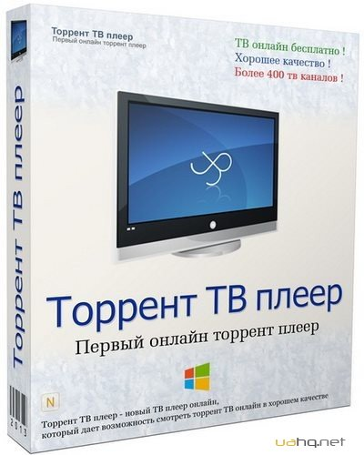Torrent TV Player 2.6 Final Rus Portable