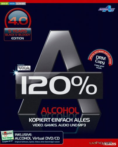Alcohol 120% 2.0.2 Build 5830 Retail *Cracked-F4CG* (Retail версія!)