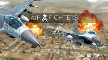 ��� ��������� (Air Fighters pro)