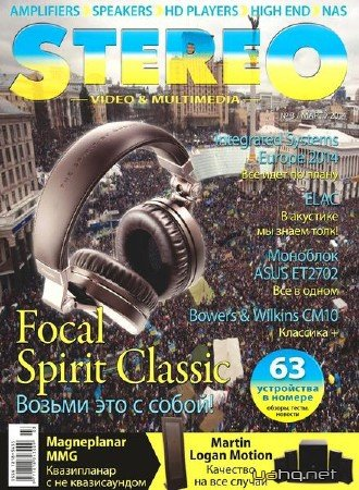 Stereo Video & Multimedia №3 (березень 2014)