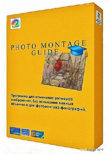 Photo Montage Guide 2.2.1