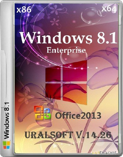 Windows 8.1 x86/x64 Enterprise & Office2013 UralSOFT v.14.26 (2014/RUS)