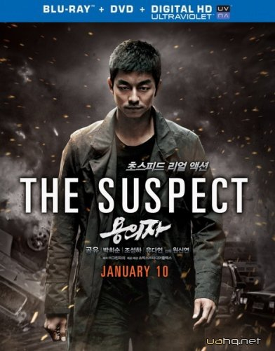 Подозреваемый / The Suspect / Yong-eui-ja (2013) HDRip / BDRip 720p