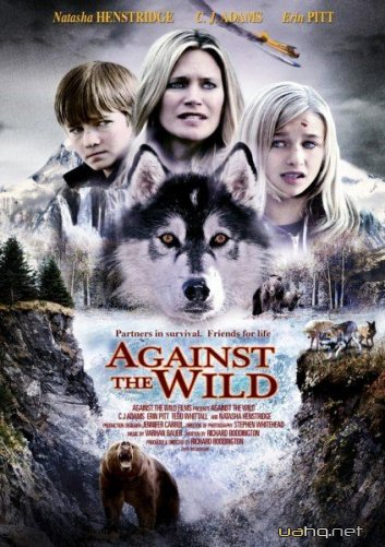 Против природы / Against the Wild (2014/WEB-DL 720p/WEB-DLRip)