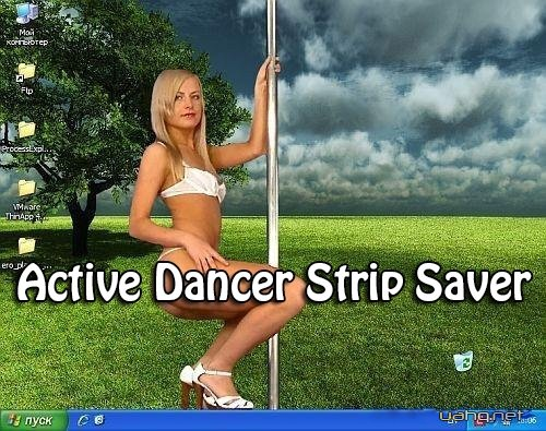 Active Dancer Strip Saver 5.7.8