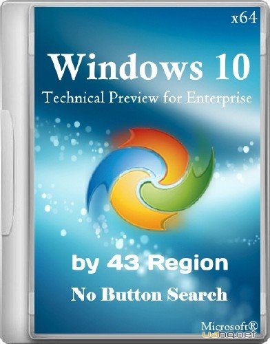 Windows 10 Technical Preview for Enterprise x64 No Button Search by 43 Region (2014/RUS/ENG)