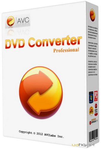 Any DVD Converter Professional 5.7.5 + Portable