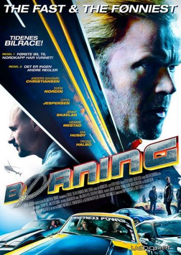 Педаль до упора / Borning / Børning (2014/BDRip 720p/HDRip)