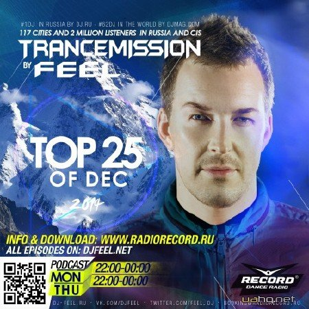 DJ FEEL - TOP 25 OF DECEMBER 2014 (25-12-2014)