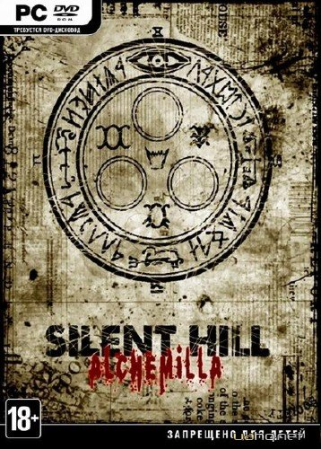 Silent Hill: Alchemilla (2015/RUS/ENG/RePack by R. G. Freedom)