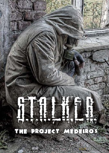 S. T. A. L. K. E. R.: Call of Pripyat - The project Medeiros (2015/RUS/Repack by SeregA-Lus)
