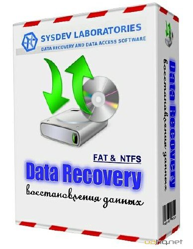 Raise Data Recovery for FAT / NTFS 5.17