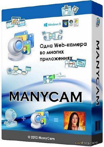 ManyCam Enterprise 4.1.0.12 Final (ML|RUS)