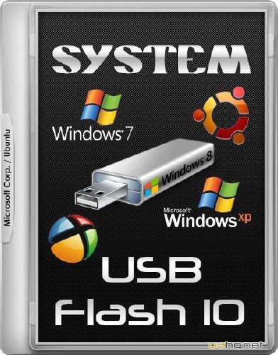 System USB-Flash 10 v.4 (x86/x64/RUS/2015)