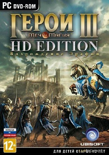 Heroes of Might and Magic III - HD Edition (2015/RUS/RePack)