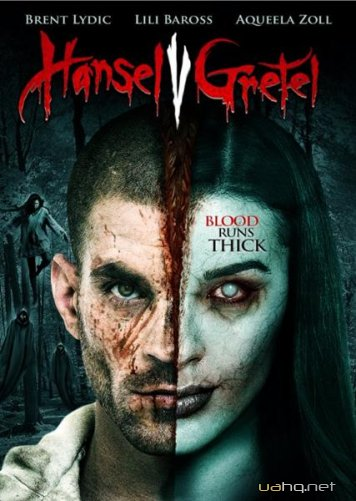 Гензель проти Ґретель / Hansel Vs. Gretel (2015) WEB-DLRip