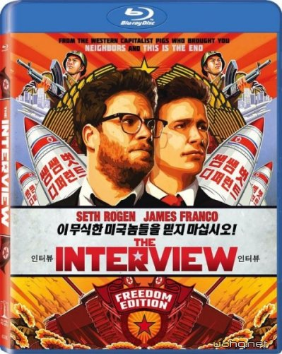 Интервью / The Interview (2014/BDRip 720p/HDRip/2100Mb/1.46Gb/700Mb)