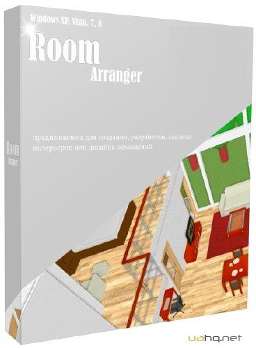 Room Arranger 7.6