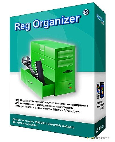 Reg Organizer 7.0 Final + Portable