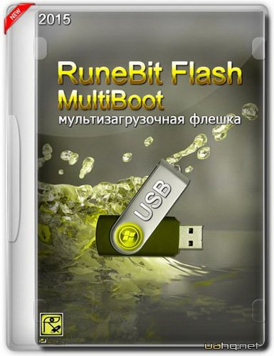 RuneBit Flash MultiBoot USB 1.7 (Ml|Rus)