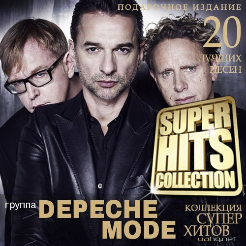 Depeche Mode - Super Hits Collection (2015)
